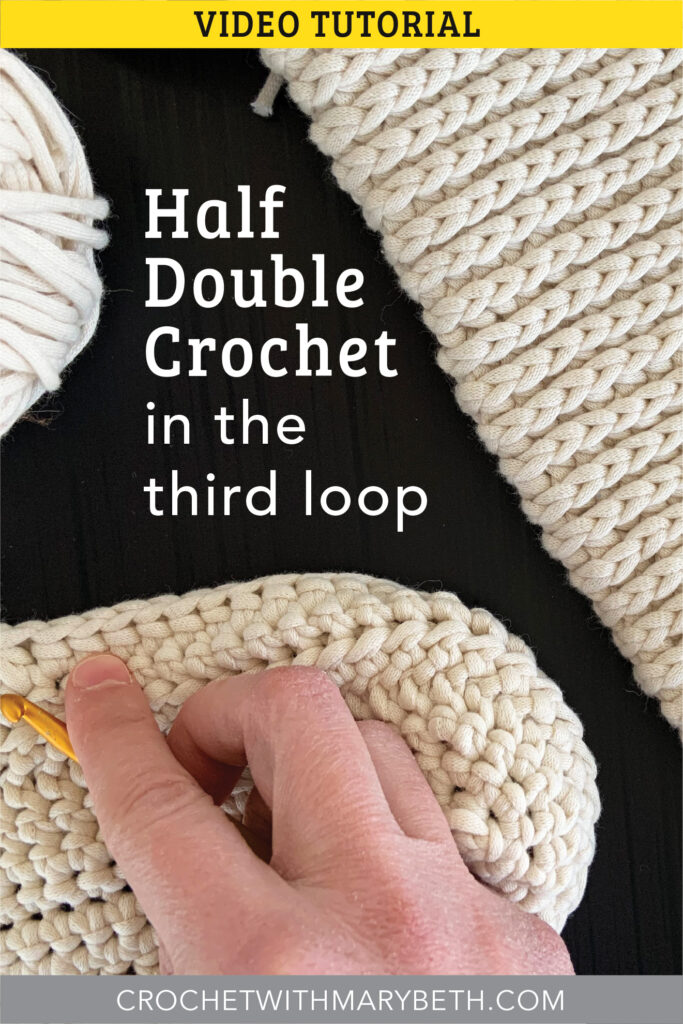 Looking for a YouTube tutorial that will teach you HDC in the third loop, also known as the back bar? In this video I demonstrate and explain which loop is the third loop, how to half double crochet into it, and why this beautiful modern stitch can only be worked in rounds. #hdcinthethirdloop #hdcinthebackbar #halfdoublecrochetinthethirdloop
