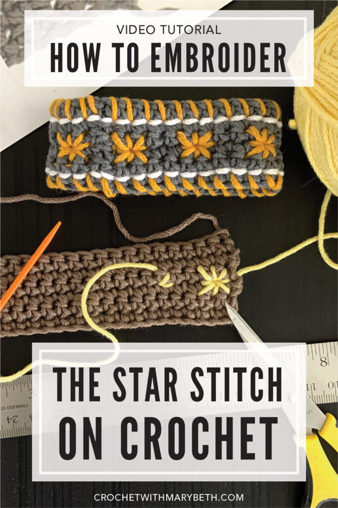 This video and written tutorial by Mary Beth of Crochet with Mary Beth will teach you how to Embroider the Star Stitch on Crochet. The Star Stitch is an pretty stitch that is easy to embroider on any single crochet project. Follow the written instructions or watch the video. You will learn how to think of your crochet as a grid, what spaces to stitch into, the order to stitch, and how to keep the back of your work neat. Click throught to watch the video.