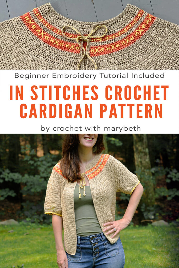 Are you looking for unique crochet clothes pattern? The In Stitches Cardigan is a top down pattern for a crochet cardigan with a fresh new embroidered yoke.  You can easily try on the crochet cardigan as you make it and adjust the yoke, sleeves, and body lengths as you go.  This pattern is size inclusive with instructions for sizes xs - 5x included.  A 6 page beginner embroidery on crochet tutorial is included.